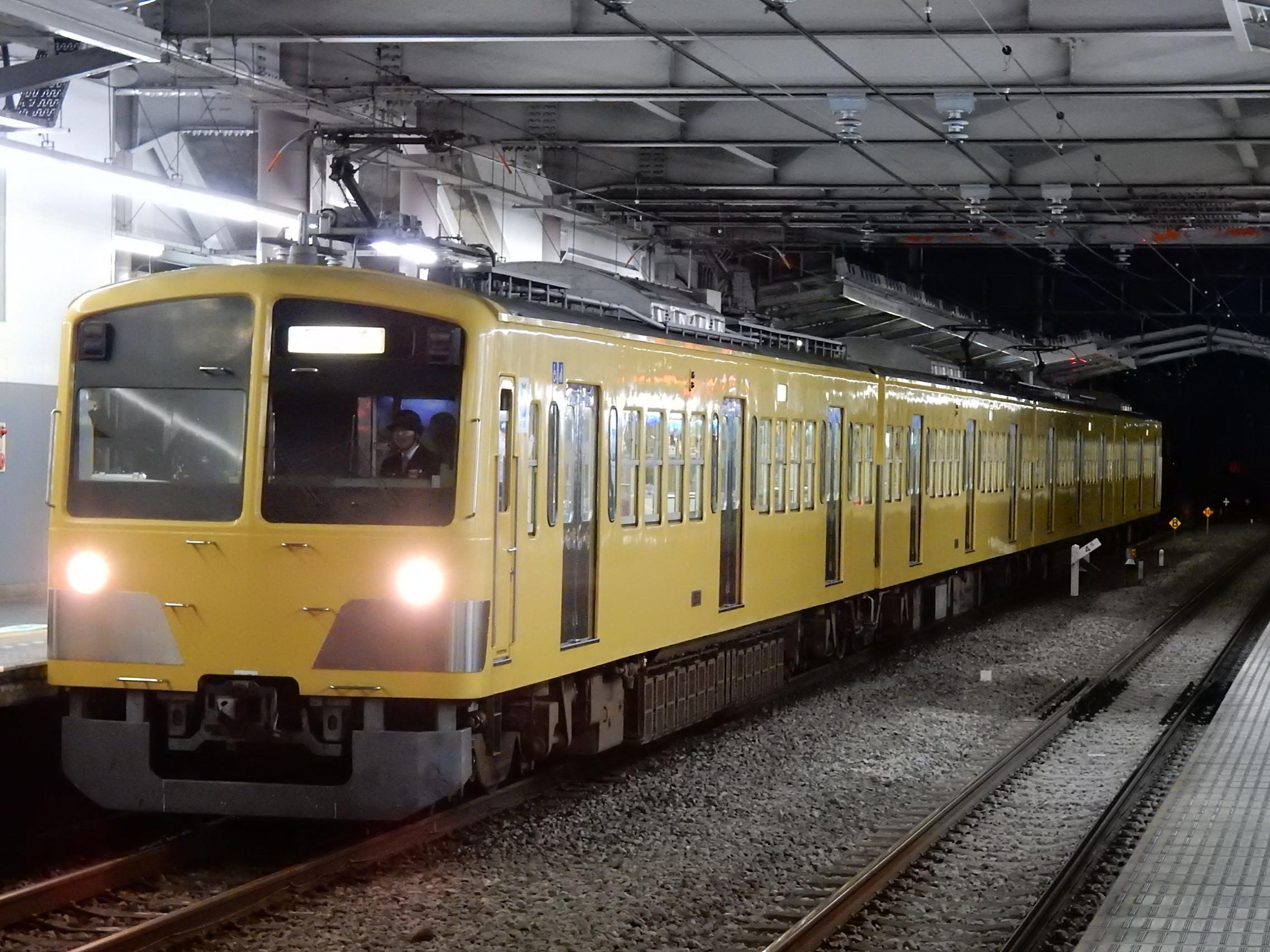 DSCN9493.jpg