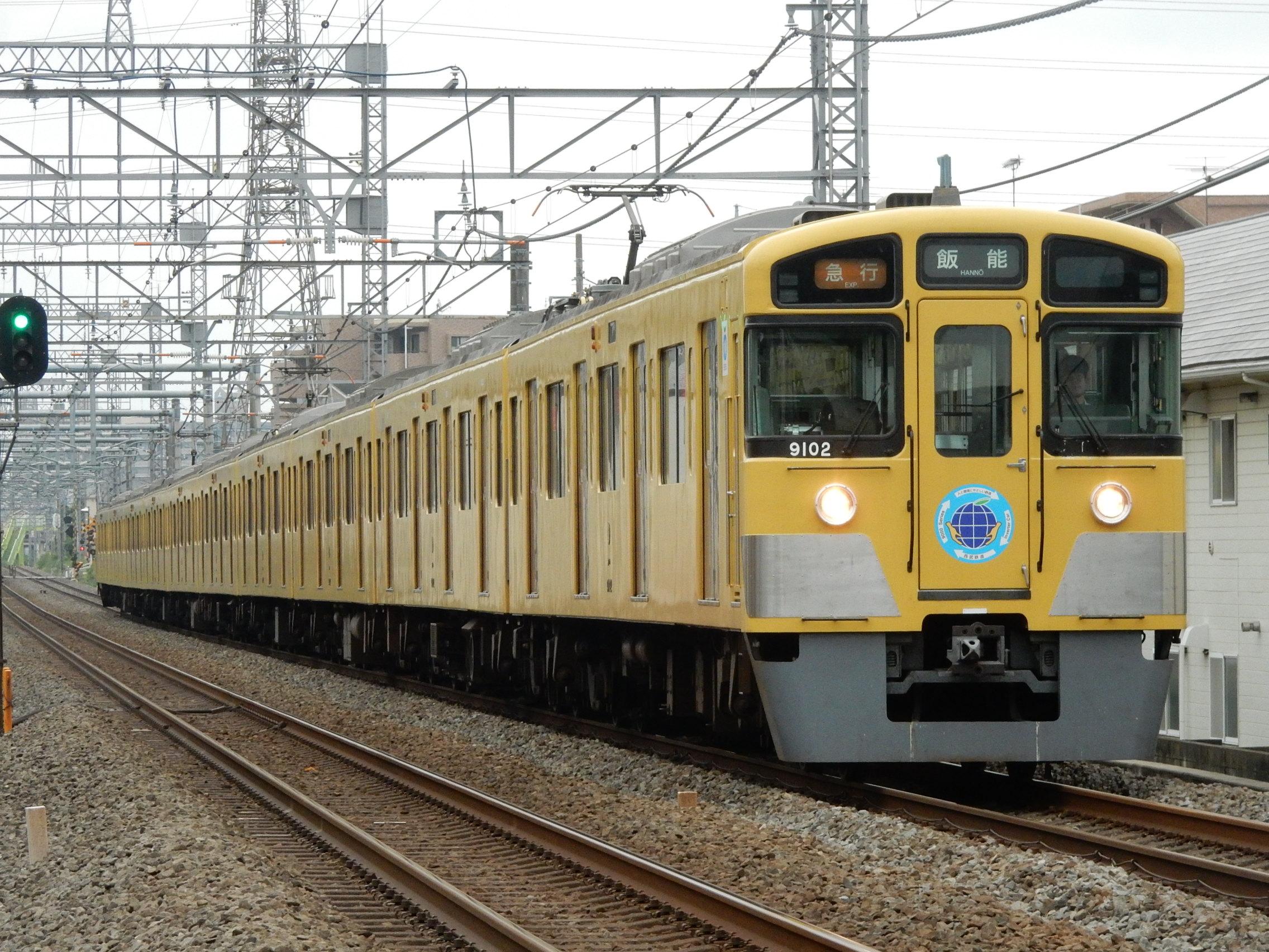 DSCN9607.jpg