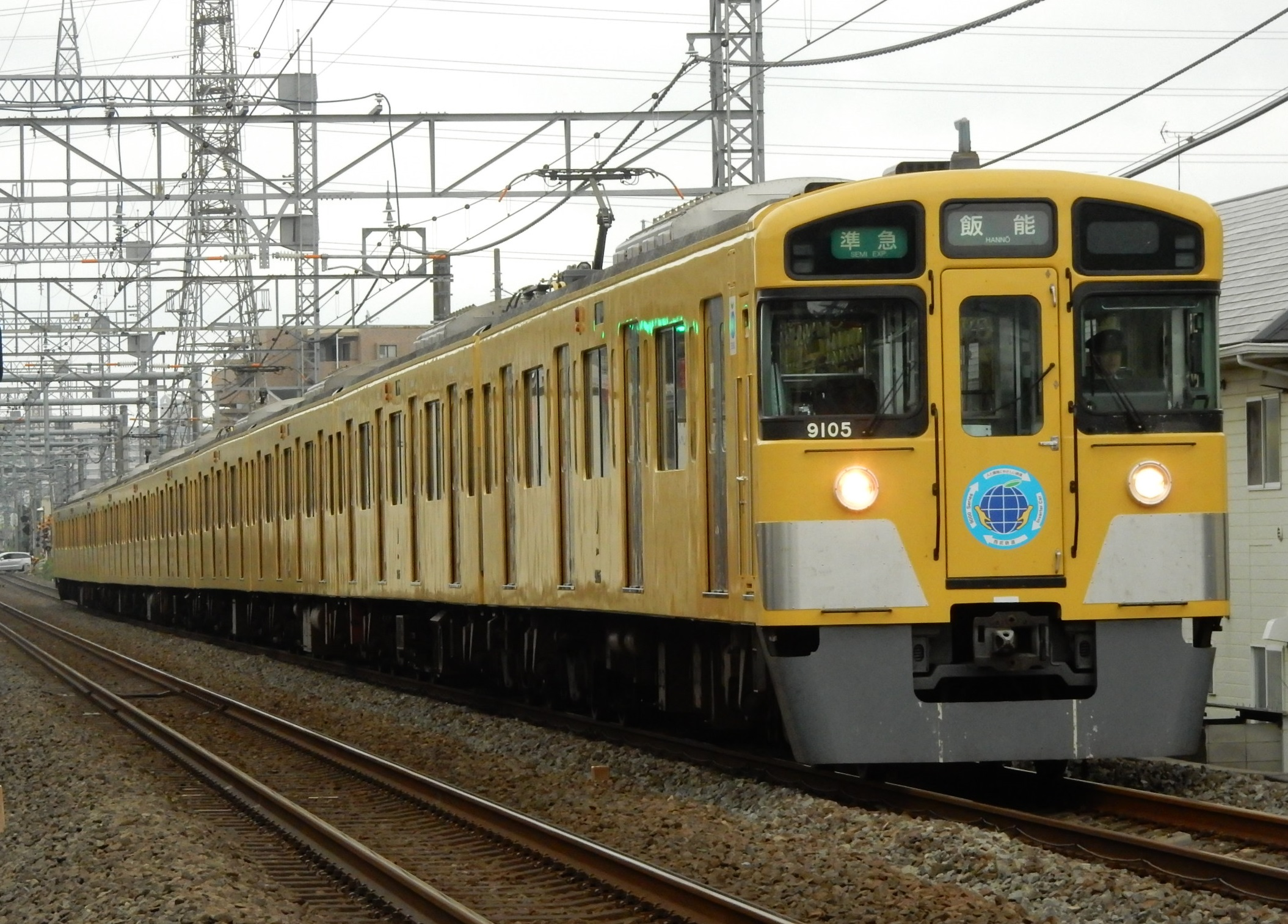 DSCN9648.jpg