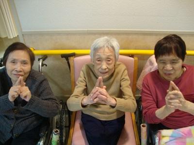 東京都 足立区 老人保健施設 千寿の郷 通所リハビリ 入所 フロアの様子 流行 ラクビー