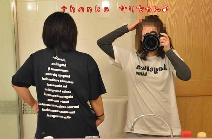 DSC_4568.jpg