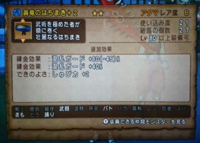 1030_007_20151030201107e1a.jpg