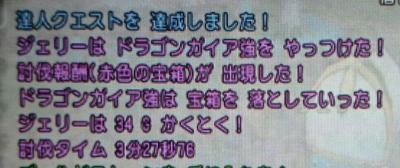 1201_017.jpg