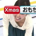 名古屋の人気女子アナ・徳重杏奈アナのおっぱいポロリで乳首が映る放送事故