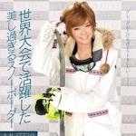Yukika(ユキカ) 12/1 AVデビュー 「世界大会で活躍した美し過ぎるスノーボーダー MUTEKIデビュー!」