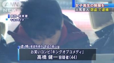 キングオブコメディの高橋健一容疑者を逮捕 -テレ朝news