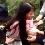 中国・浙江省で女子中生が服を脱がされる動画がアップされた事件の加害者を特定