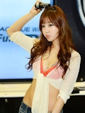 韓国美人レースクイーン&モーターショーガールの画像 28