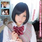 広瀬うみ 新作AV 「家族想いでエッチなDQN娘 vol.3 うみちゃん」 2/29 リリース