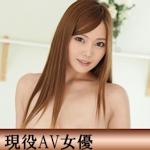 美神あや 大阪の高級デリバリーヘルス 「CLUB Celene(クラブ セレネ)」 入店