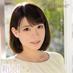 ゆいかまな 3/25 AVデビュー 「新人!ゆいかまなkawaii*専属AVデビュー!!」