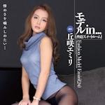 丘咲エミリ 新作AV 「モデルin… [脅迫スイートルーム] Fashion Model Emiri(24)  丘咲エミリ」 3/2 動画先行配信