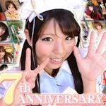 ガチん娘! 7周年記念 PPV大半額セール ~3/10