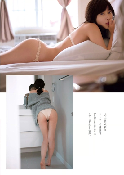 指原莉乃 セクシーグラビア画像 3
