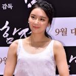 韓国美人女優 ジアン 濡れ場シーン動画