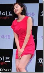 Hahm Eun-jung-271105 (16)