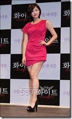 Hahm Eun-jung-271105 (9)