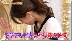 kato-ayako-280204 (2)