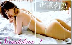 sashihara-rino-280316 (4)
