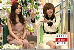 masuwaka-tsubasa-271222 (2)