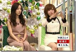masuwaka-tsubasa-271222 (3)