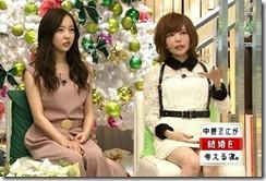 masuwaka-tsubasa-271222 (4)
