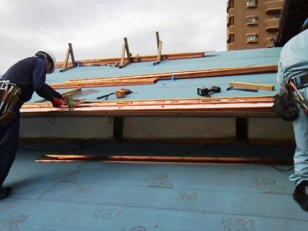 延喜 屋根銅板葺工事④