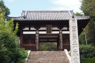52大山寺-ニノ門6