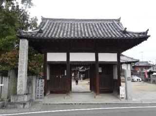 53円明寺-山門26