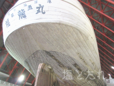 IMG_2196_20151021_02_第五福龍丸展示館