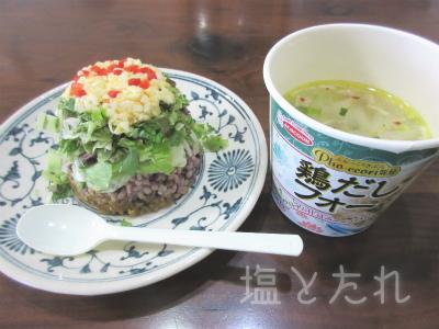 IMG_2209_20151025_02_五穀米のガパオ風サラダ