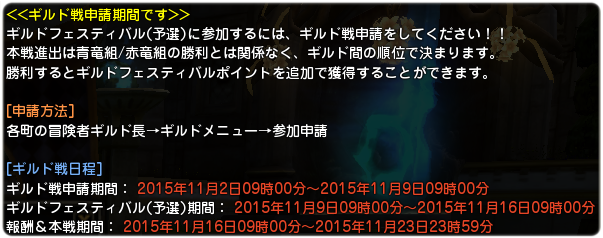 20151103140800227.png