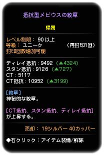 3a68d66f529a4958f284f7d7ab895740.png