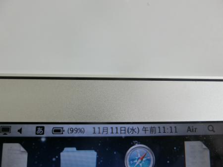 CIMG8158_convert_20151112085502.jpg