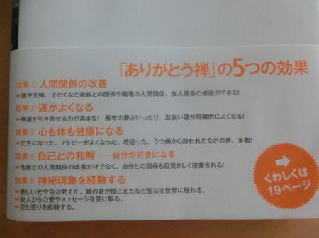 CIMG8376_convert_20151121105041.jpg