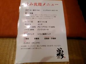 P_20151028_173038_LL.jpg