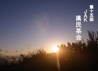 SnapCrab_NoName_2015-10-31_8-12-23_No-00.png
