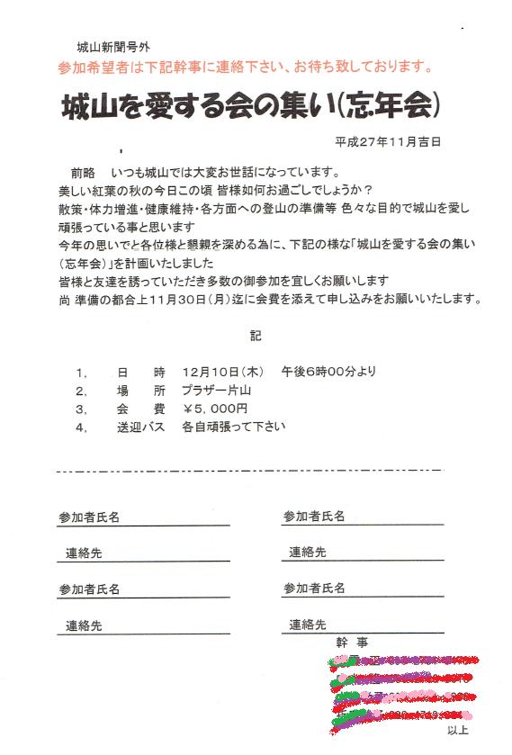 SnapCrab_NoName_2015-11-20_18-9-20_No-00.png