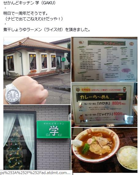 SnapCrab_NoName_2015-11-21_13-7-33_No-00.png