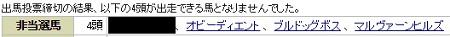 jyogai.jpg
