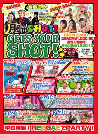201511-12_GETS YOUR SHOT! のコピー