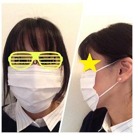 マスク追加