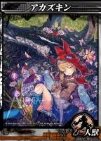 ロードオブヴァーミリオンアリーナ LOVA エロ画像 可愛いカード 綺麗なカード エロいカード 一覧