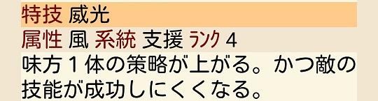 IMG_20160301_223643.jpg