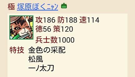 IMG_20160307_212526.jpg