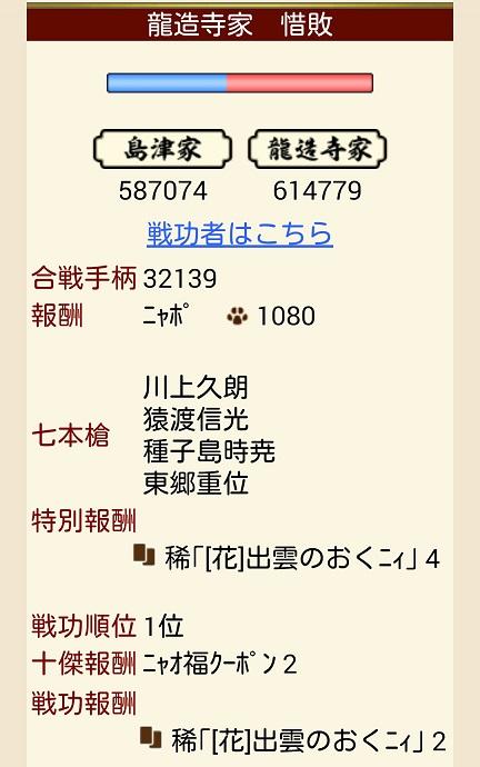 IMG_20160312_104927.jpg