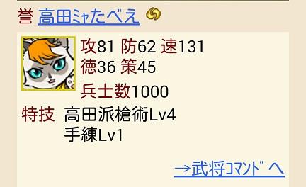 IMG_20160318_200749.jpg