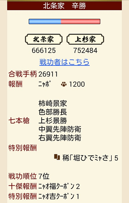 IMG_20160402_081731.jpg