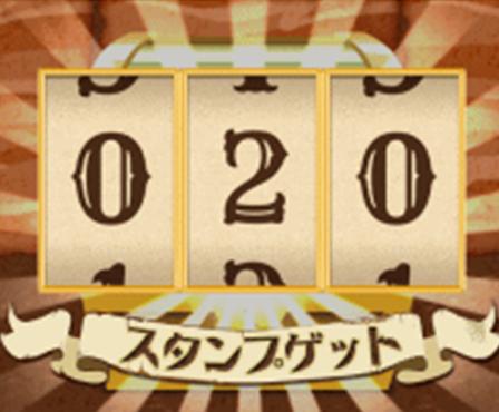 2015 1030 m1