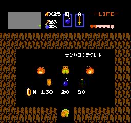 The Legend of Zelda_